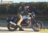 やさしいバイク解説:モトグッツィ V7 II レーサー