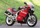 アサカワスピード GSX-R750R(スズキ GSX-R750R)