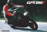 カワサキ GPX250R(1987)