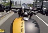 やさしいバイク解説:モトグッツィ V9ボバー