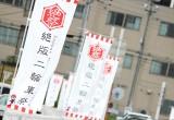 『第3回 絶版二輪車祭』に集まる絶版車ファンの姿を一挙公開!!