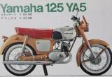 ヤマハYA5デラックス(1962)のレストア その1
