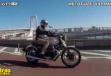 やさしいバイク解説:モトグッツィ V9ローマー