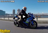 やさしいバイク解説:スズキ GSX-R750