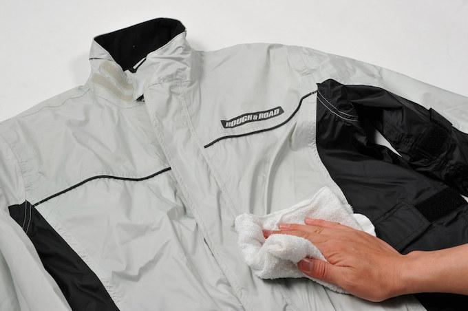レインジャケットのお手入れ方法とは? バイク用品基礎知識-バイクブロス・マガジンズ