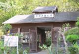 和歌山県で鍾乳洞を探検する