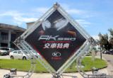 キムコ「AK550」台湾納車イベントレポート のんびり試乗会編