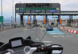 ネクスコ初のバイク専用期間限定キャンペーン「首都圏ツーリングプラン」