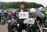ライダースナップ ターボ さん(ホンダ CB1100/年式不明)