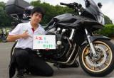 ライダースナップ ヤマト さん(ホンダ CB1300スーパーボルドール/2008年式)