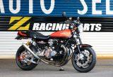 Zレーシングパーツ Z1(カワサキ Z1)