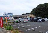 道の駅鷹ら島(たからじま)