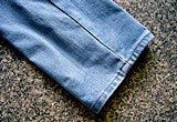 ズボンの裾幅のモンダイ