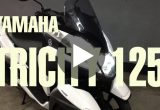 【エンジンサウンドチェック】ヤマハ TRICITY 125
