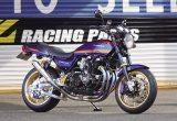 Zレーシングパーツ ゼファー750(カワサキ ゼファー750)