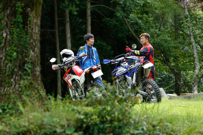 バイク オフ ファッション ロード
