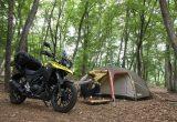 スズキのVストローム250で楽しむキャンプツーリング