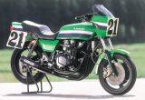 カワサキ Z 45周年の今その原点とシリーズの各車両を知る その6