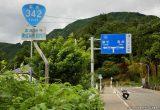 国道342号(秋田県横手市~宮城県登米市)