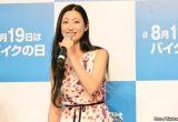 山口智充さんや壇蜜さんのトークショーが行われた「バイクの日スマイル・オン2018」