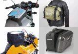 2018年秋冬に注目のタンクバッグ&サイドバッグ5選! バイクのフォルムと一体化するバッグはどれだ?!