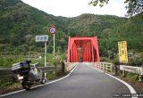 国道418号(福井県大野市~長野県飯田市)