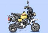 レトロバイク・グラフティ第4回 YAMAHA POCKE(ヤマハ ポッケ)1980年