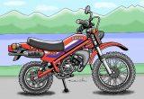 レトロ・バイクグラフティ第12回 HONDA MT50(ホンダ MT50)1979年