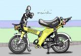 レトロバイク・グラフティ第15回 YAMAHA TOWNY(ヤマハ タウニィ)1980年