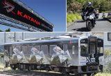 【スズキ】カタナで1日を満喫!!  KATANAミーティング2019とラッピング列車出発式が同日開催!