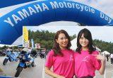 【ヤマハ】3300人が集まった!! ヤマハファンのお祭り「YAMAHA Motorcycle Day 2019」が開催