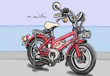 レトロバイク・グラフティ第19回 HONDA PEOPLE(ホンダ ピープル)1984年