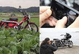 iPhoneを使ってSNS映えするカッコいいバイク写真を撮ろう‼/第三回 ロケーション活用編