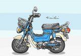 レトロバイク・グラフティ第24回 HONDA CHALY(ホンダ シャリイ)1972年