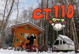 ゆるカブ第百二十一回「森のカブ小屋にCT110がキターーーッ!!」