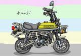 レトロバイク・グラフティ第26回 SUZUKI EPO/PV50(スズキ エポ/PV50)1979年