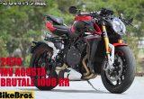 【バイク動画】やさしいバイク解説:MVアグスタ ブルターレ1000RR(2020)