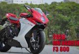【バイク動画】やさしいバイク解説:MVアグスタ F3 800(2020)