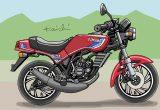 レトロバイク・グラフティ第36回 YAMAHA RZ50(ヤマハ RZ50)1981年