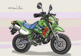レトロバイク・グラフティ第39回 KAWASAKI KSR-1(カワサキ KSR-Ⅰ) 1990年