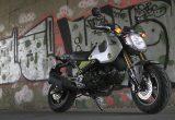【ホンダ グロム 試乗記】日常が輝きだす! どこをどう走っても楽しいファンバイク