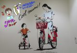 ゆるカブ第百五十九回「リトルホンダの壁画を見っけ!」