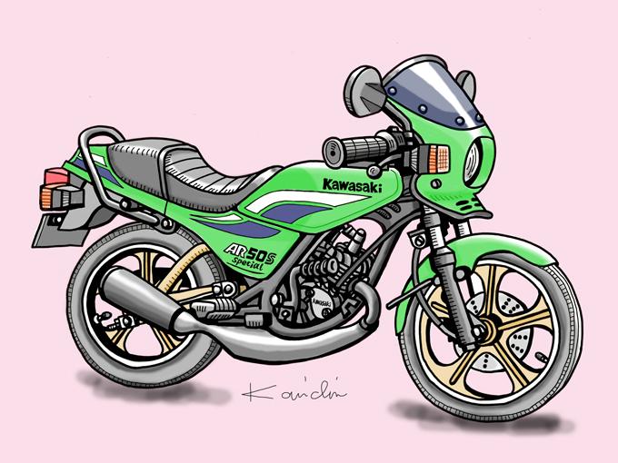 レトロバイク・グラフティ第5回 KAWASAKI AR50(カワサキ AR50)1981年の画像