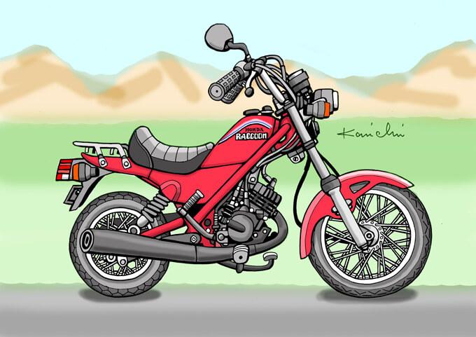 レトロバイク・グラフティ第23回 HONDA RACCOON(ホンダ ラクーン)1980年