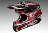 ハイエンドオフロードヘルメットに新色が追加