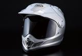 シールド付きヘルメット・ツアークロス2が4年ぶりにモデルチェンジしツアークロス3に!