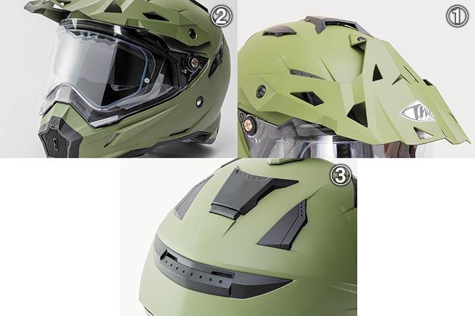 オフロードヘルメットもシールド付きで快適に走行! おすすめはこの3アイテム