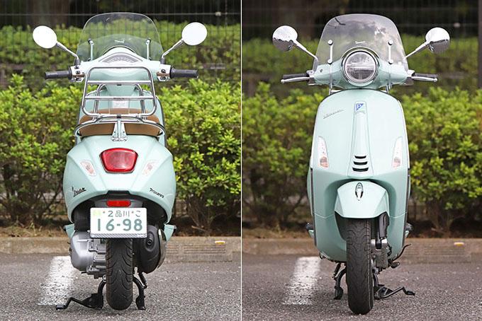 【ベスパ プリマベーラ150 試乗記】美しいボディラインが生み出す優雅さと、現代的な装備&走りを兼ね備えたイタリアンスクーターの08画像