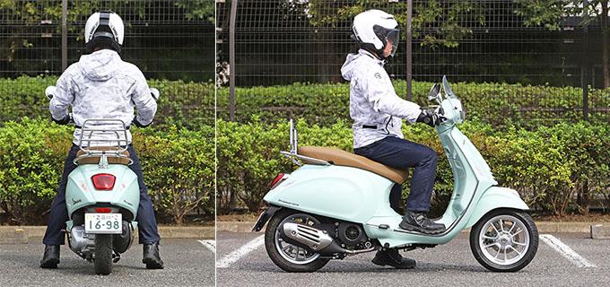 【ベスパ プリマベーラ150 試乗記】美しいボディラインが生み出す優雅さと、現代的な装備&走りを兼ね備えたイタリアンスクーターの25画像