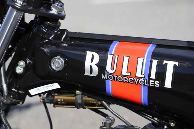 【ブリット ヘリテイジ50 試乗記】バイクの楽しみ方の原点を知るベルギー発の50ccレジャーマシンの14画像